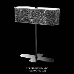 2325/LG, Luxury Contemporary Table Lamp from Italy