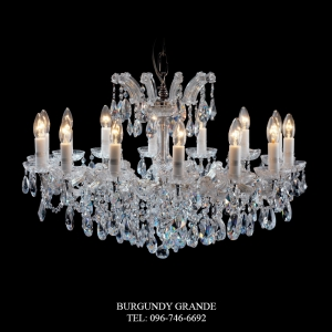 C-607/14, Luxury Crystal Chandelier from Italy